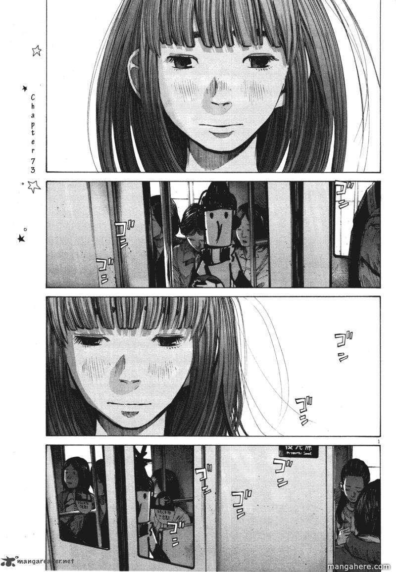 Oyasumi Punpun 73 Page 1