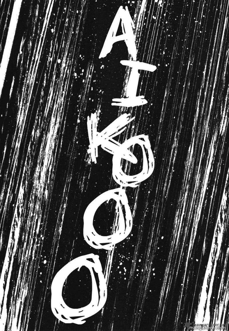 Oyasumi Punpun 73 Page 2