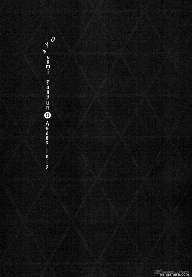 Oyasumi Punpun 80 Page 1