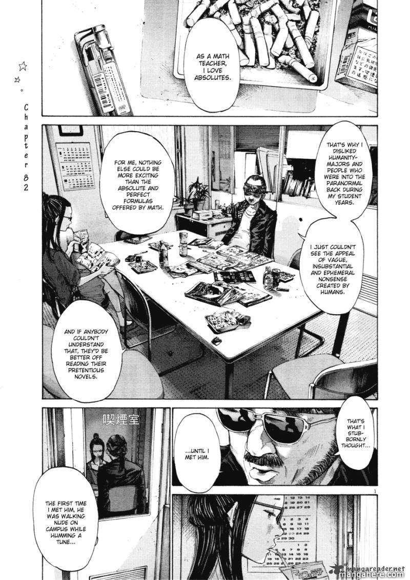 Oyasumi Punpun 82 Page 1