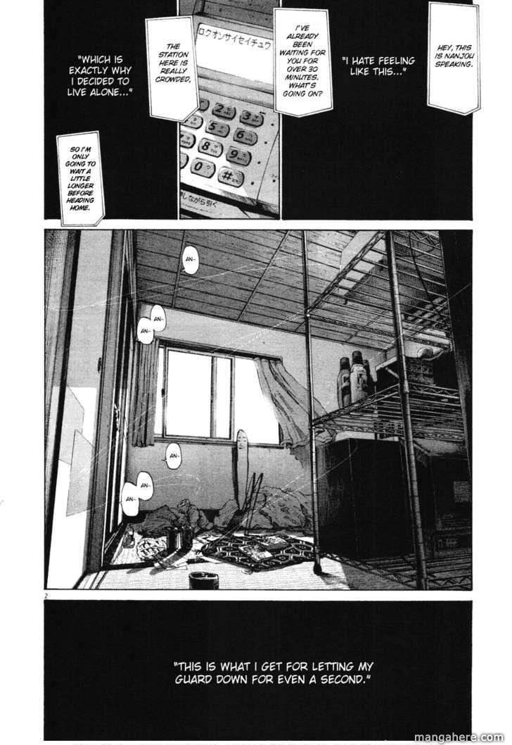 Oyasumi Punpun 86 Page 2