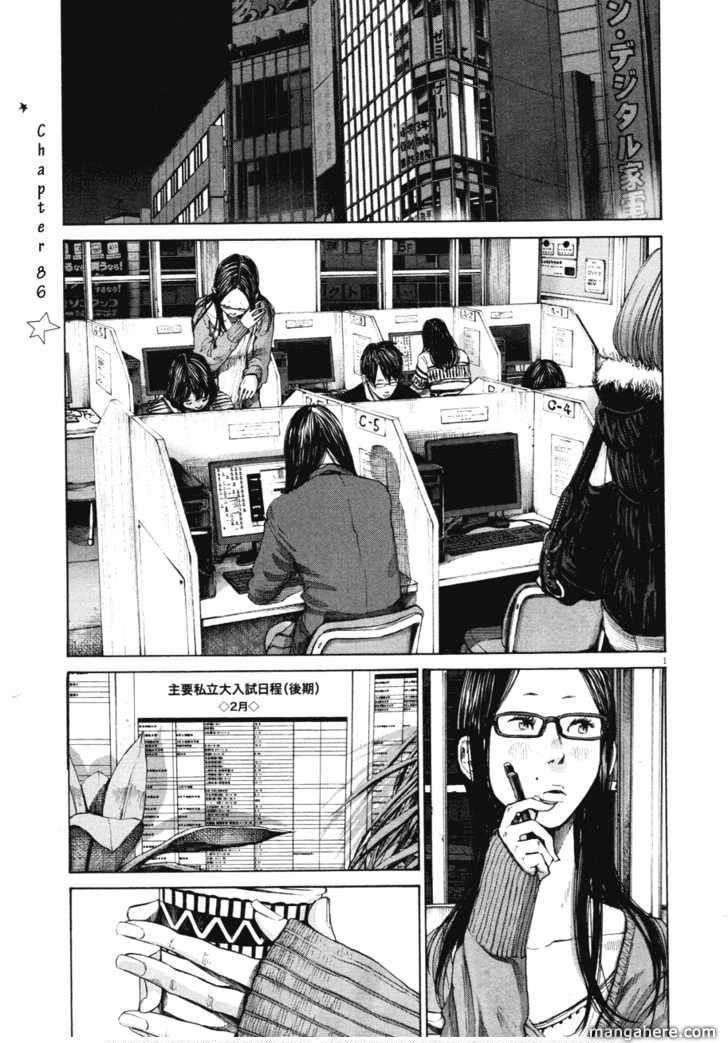 Oyasumi Punpun 88 Page 1