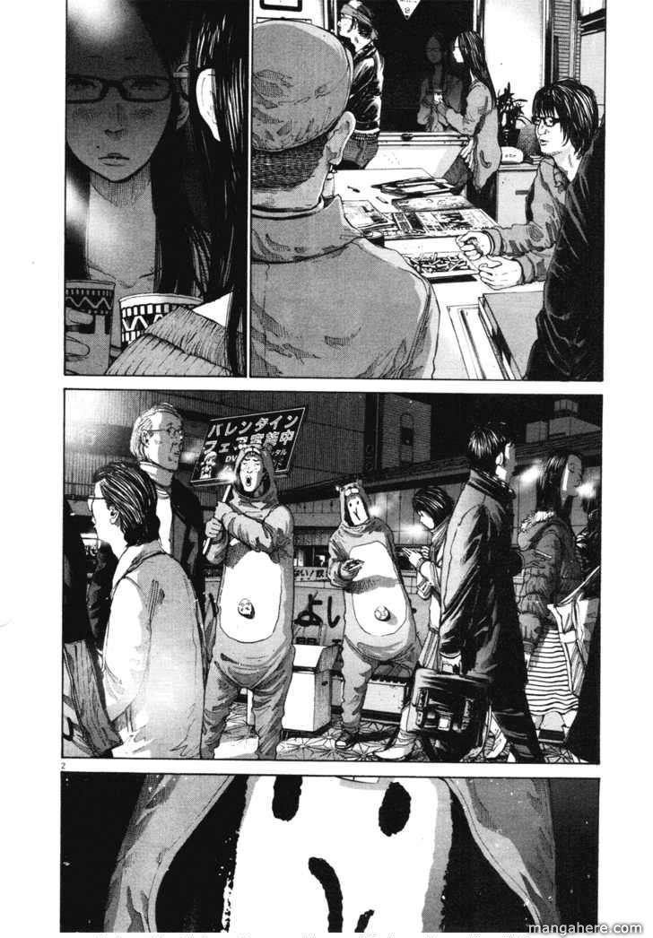 Oyasumi Punpun 88 Page 2