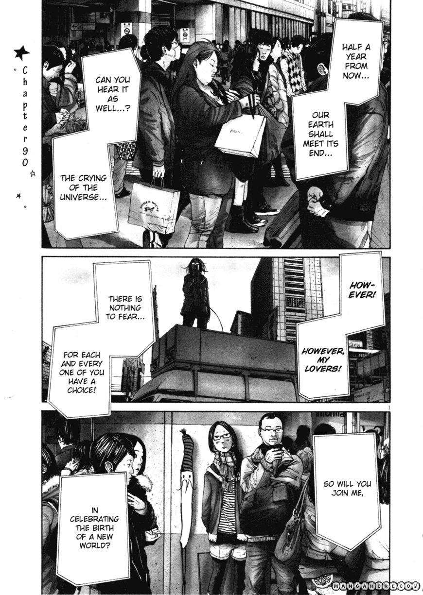 Oyasumi Punpun 90 Page 4