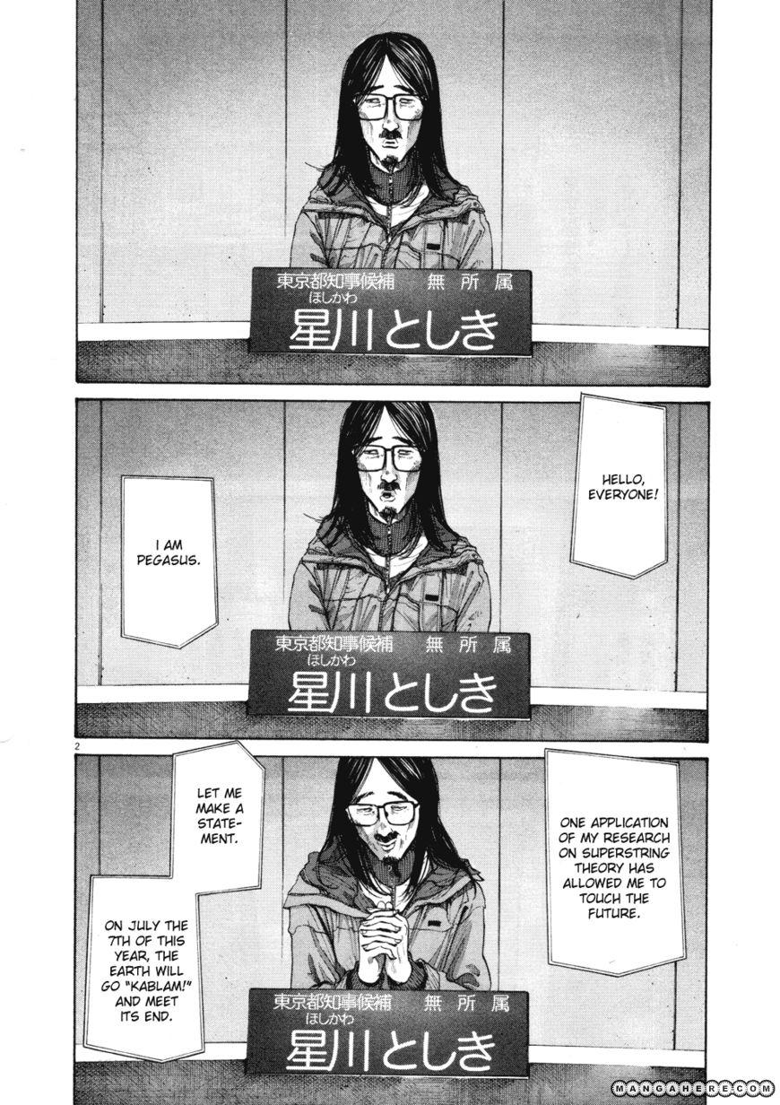 Oyasumi Punpun 92 Page 2