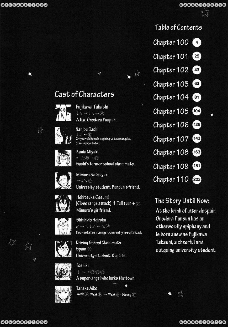 Oyasumi Punpun 100 Page 1