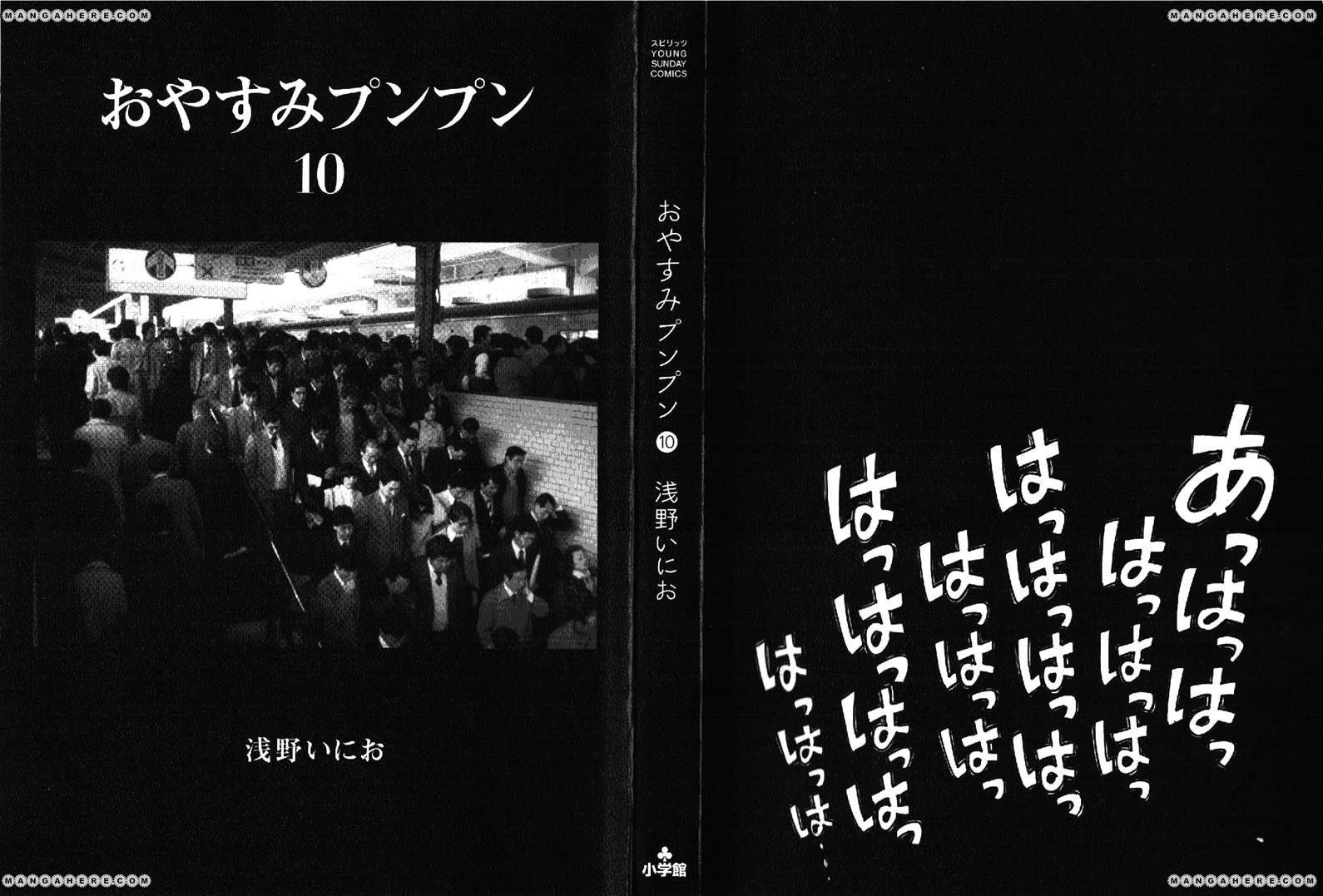 Oyasumi Punpun 100 Page 2