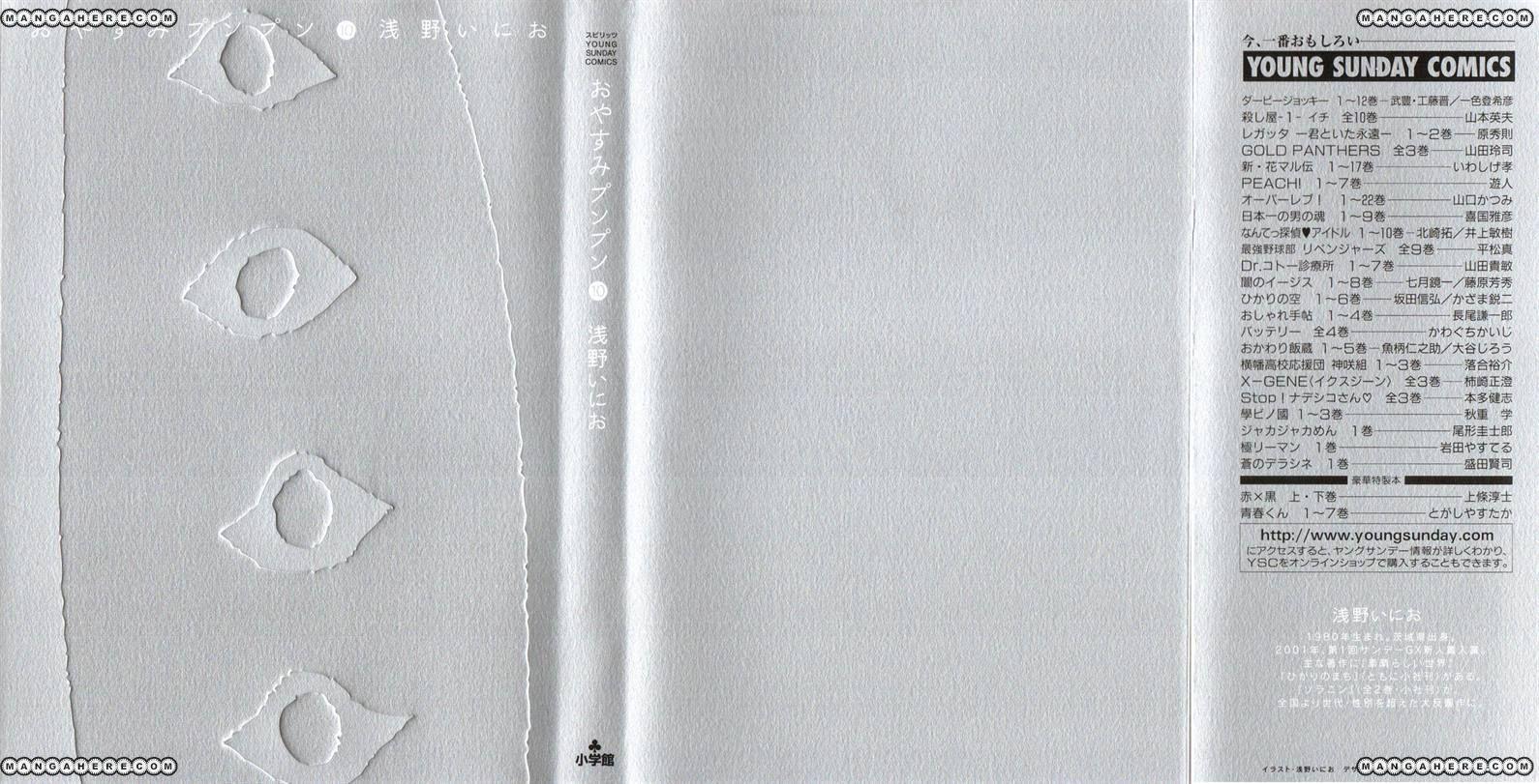 Oyasumi Punpun 100 Page 3