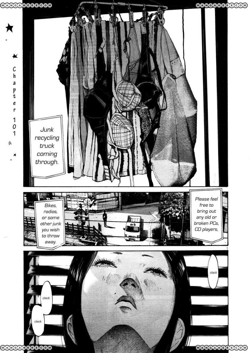 Oyasumi Punpun 101 Page 1