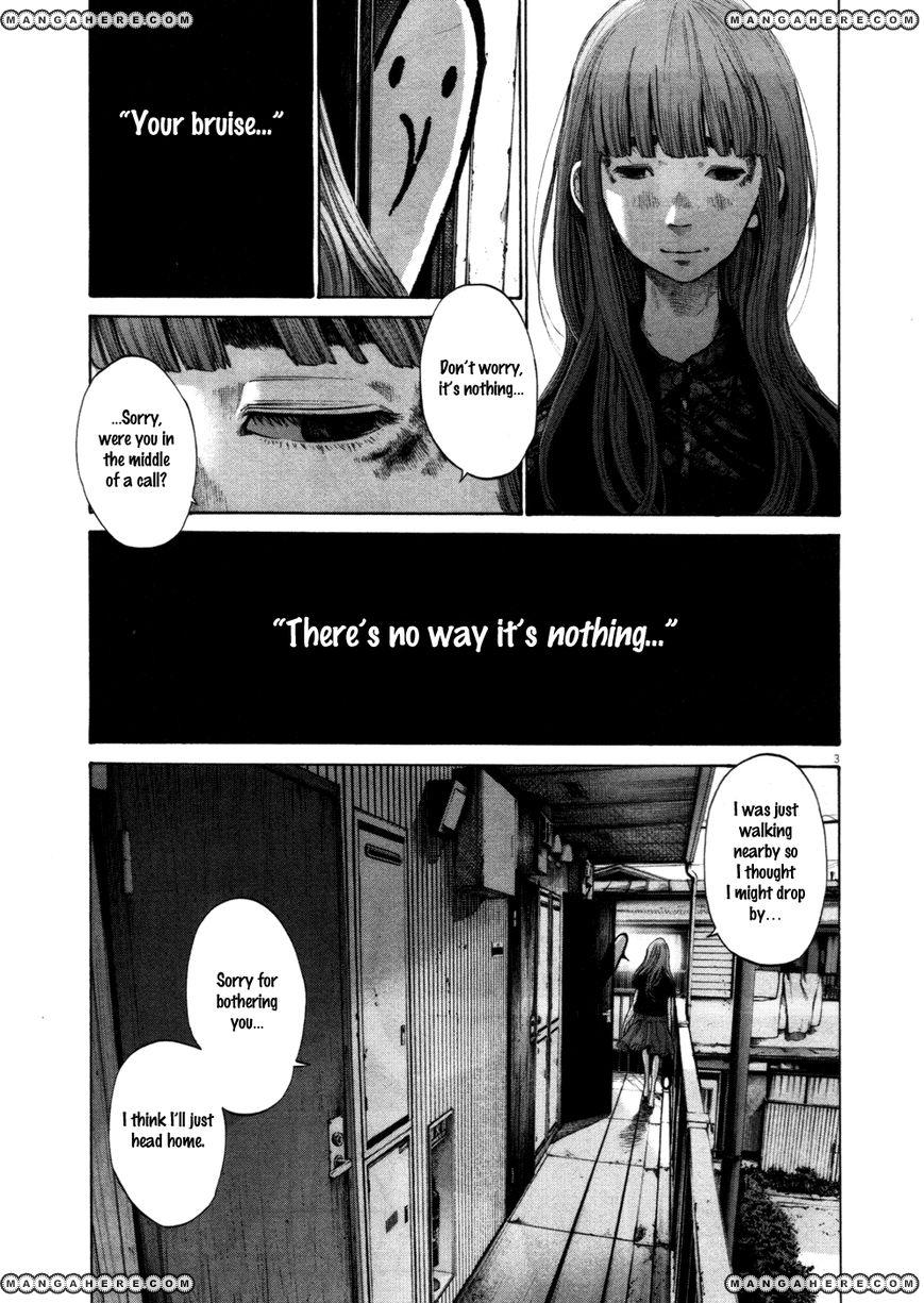 Oyasumi Punpun 109 Page 3