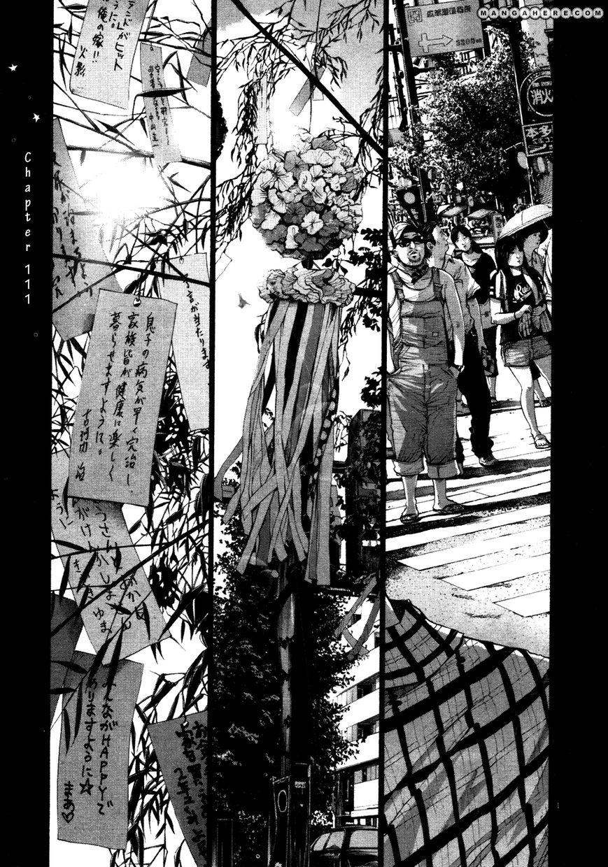 Oyasumi Punpun 111 Page 6