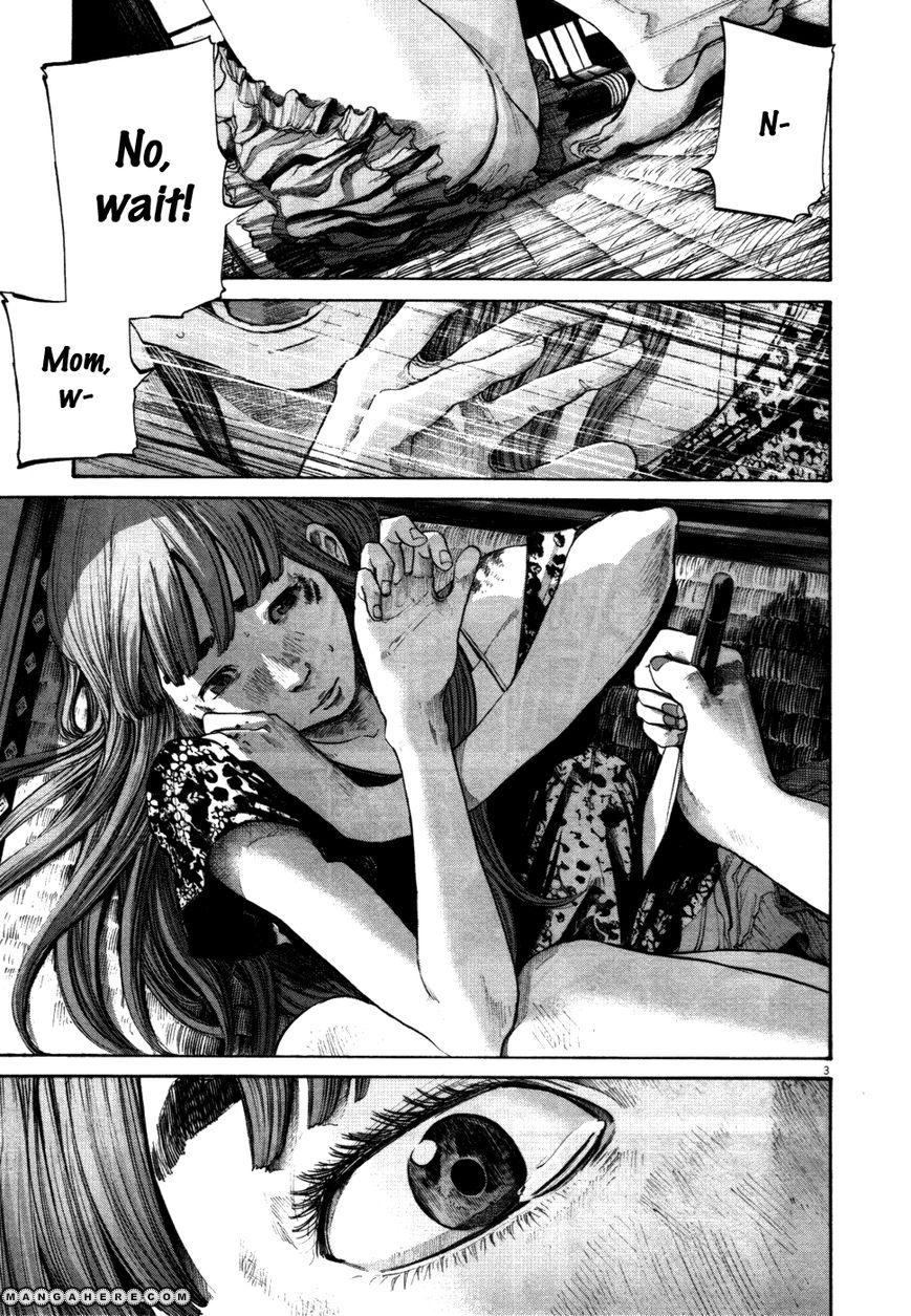 Oyasumi Punpun 113 Page 3