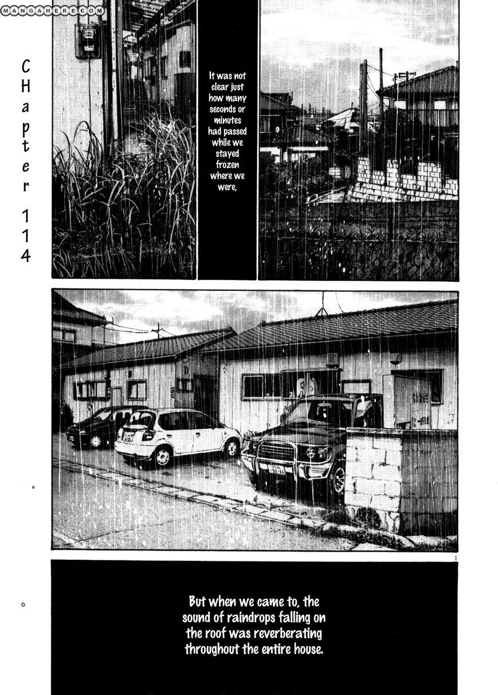 Oyasumi Punpun 114 Page 1