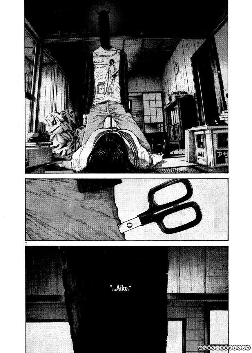 Oyasumi Punpun 114 Page 2