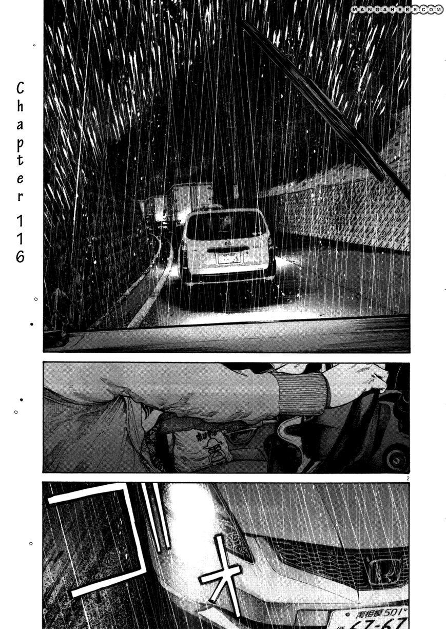 Oyasumi Punpun 116 Page 1