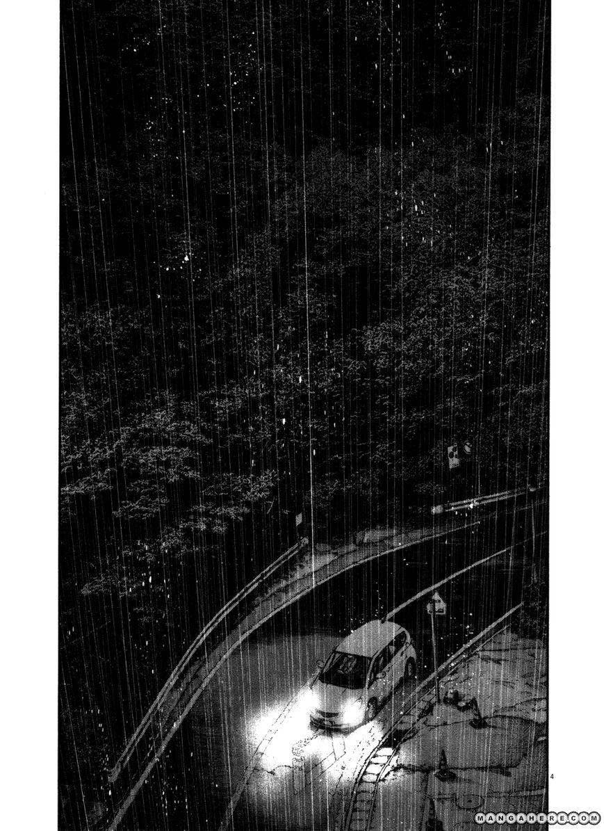 Oyasumi Punpun 116 Page 3