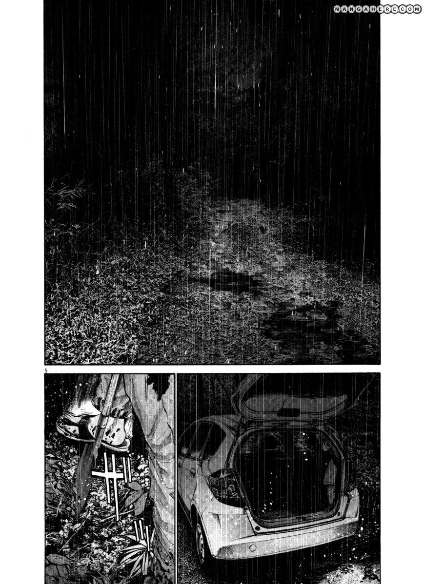 Oyasumi Punpun 116 Page 4
