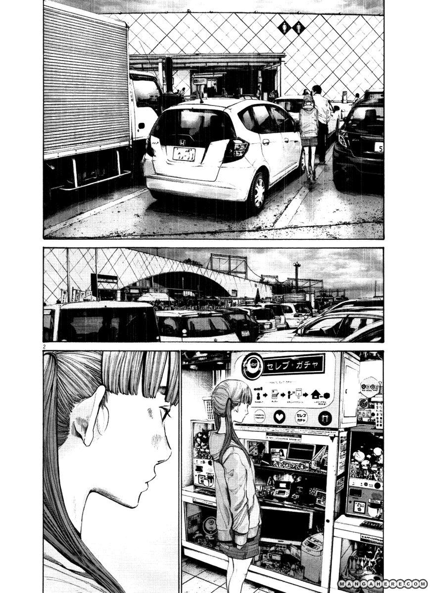 Oyasumi Punpun 117 Page 2