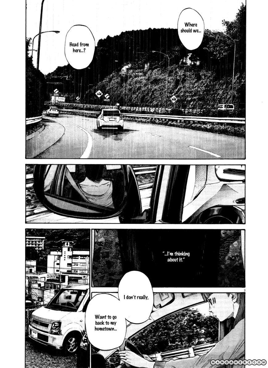 Oyasumi Punpun 117 Page 3