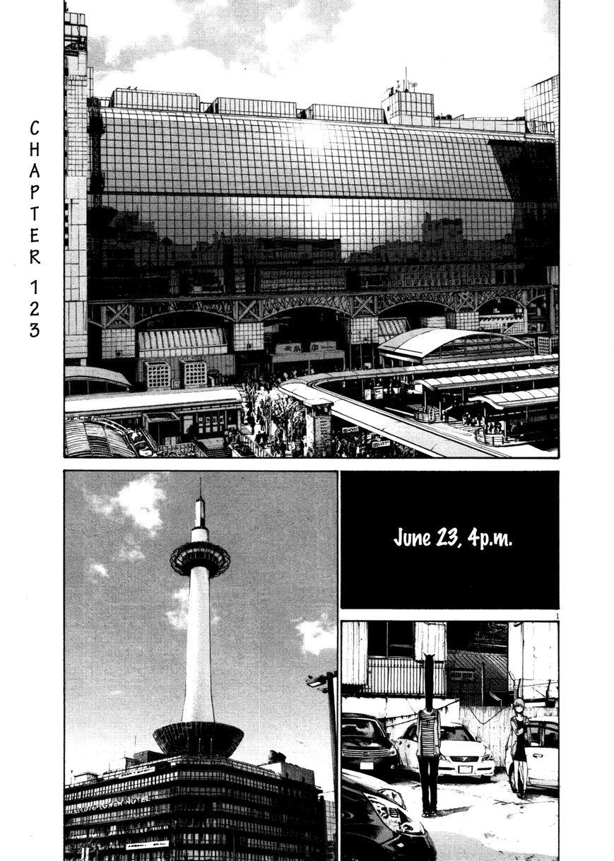 Oyasumi Punpun 123 Page 1
