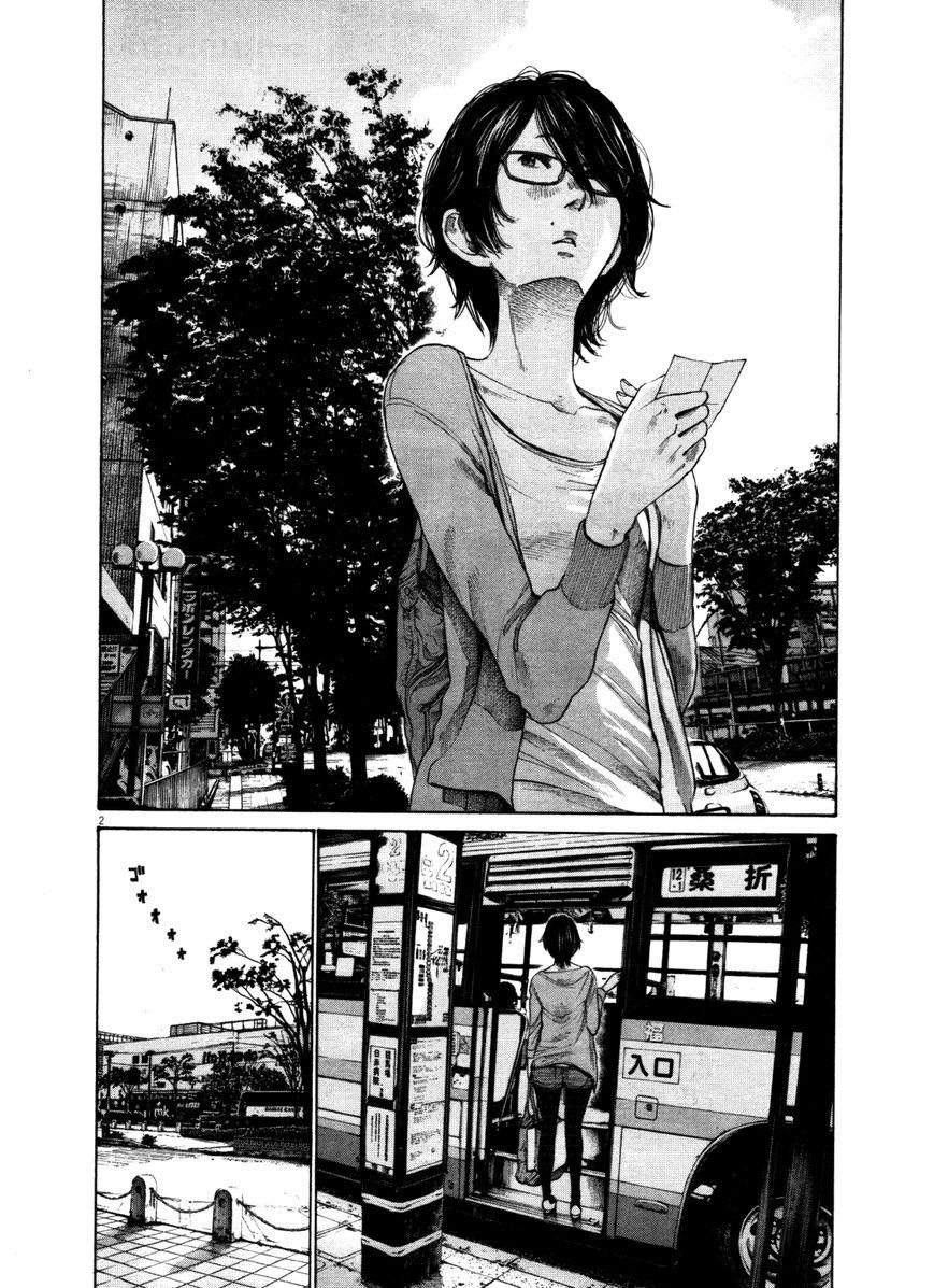 Oyasumi Punpun 127 Page 2
