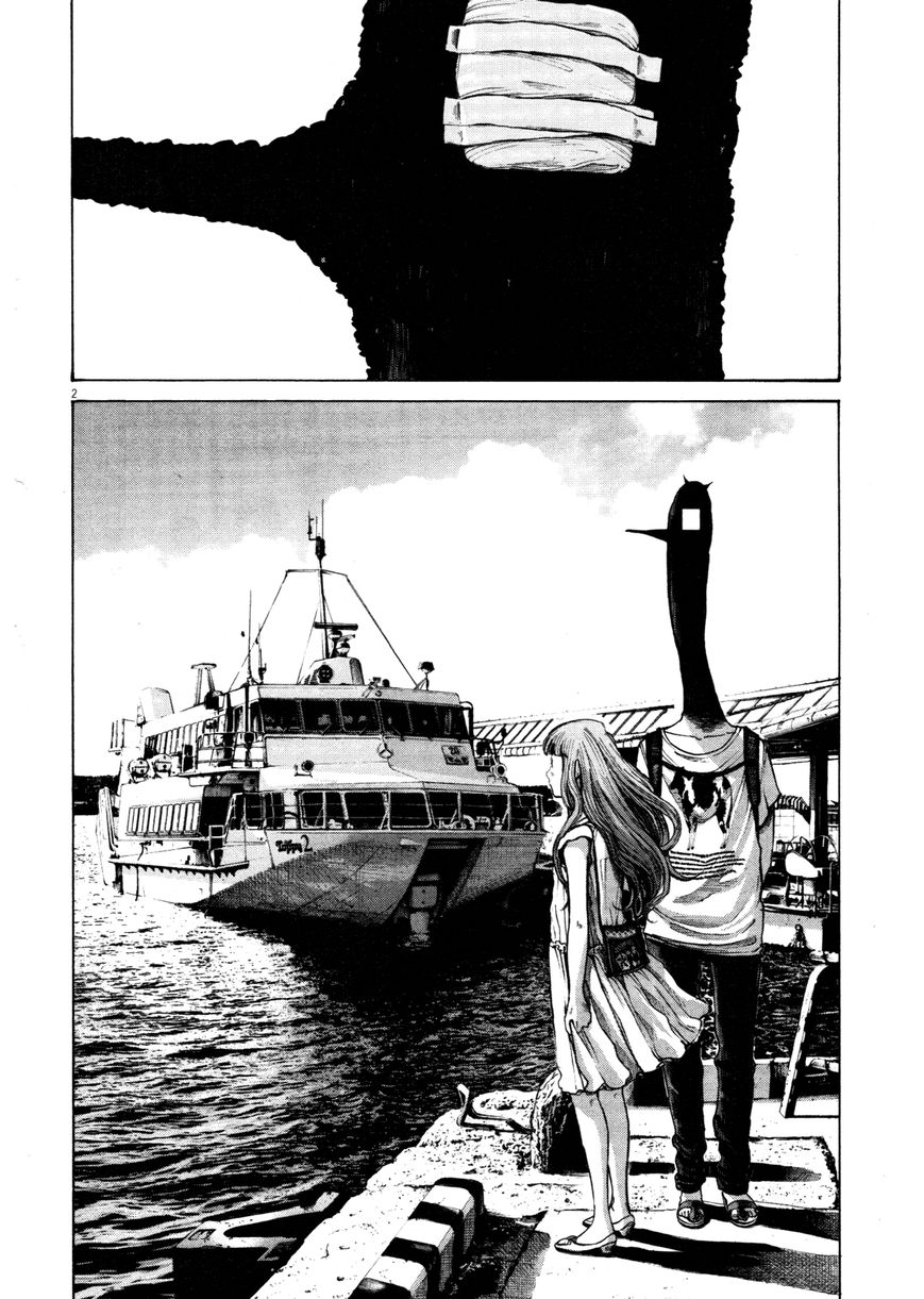 Oyasumi Punpun 130 Page 2
