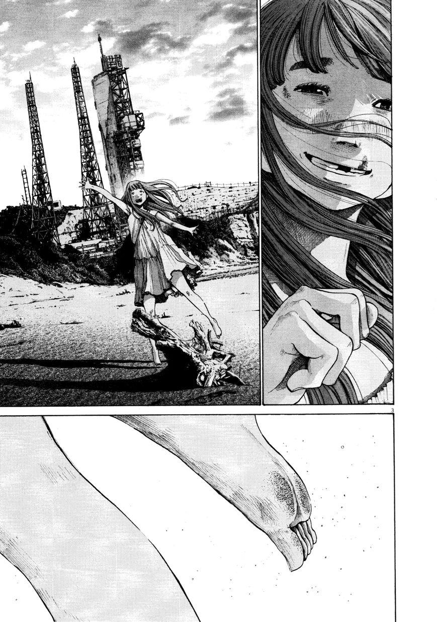 Oyasumi Punpun 131 Page 3