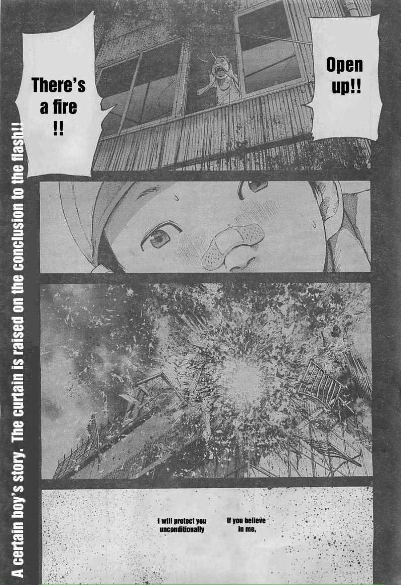 Oyasumi Punpun 135 Page 2
