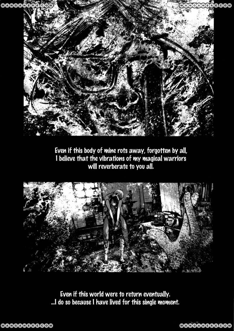 Oyasumi Punpun 136 Page 2