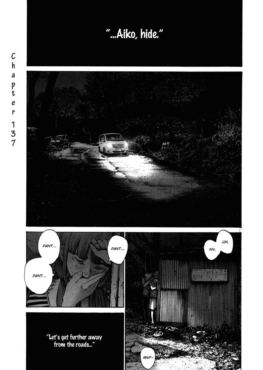 Oyasumi Punpun 137 Page 1