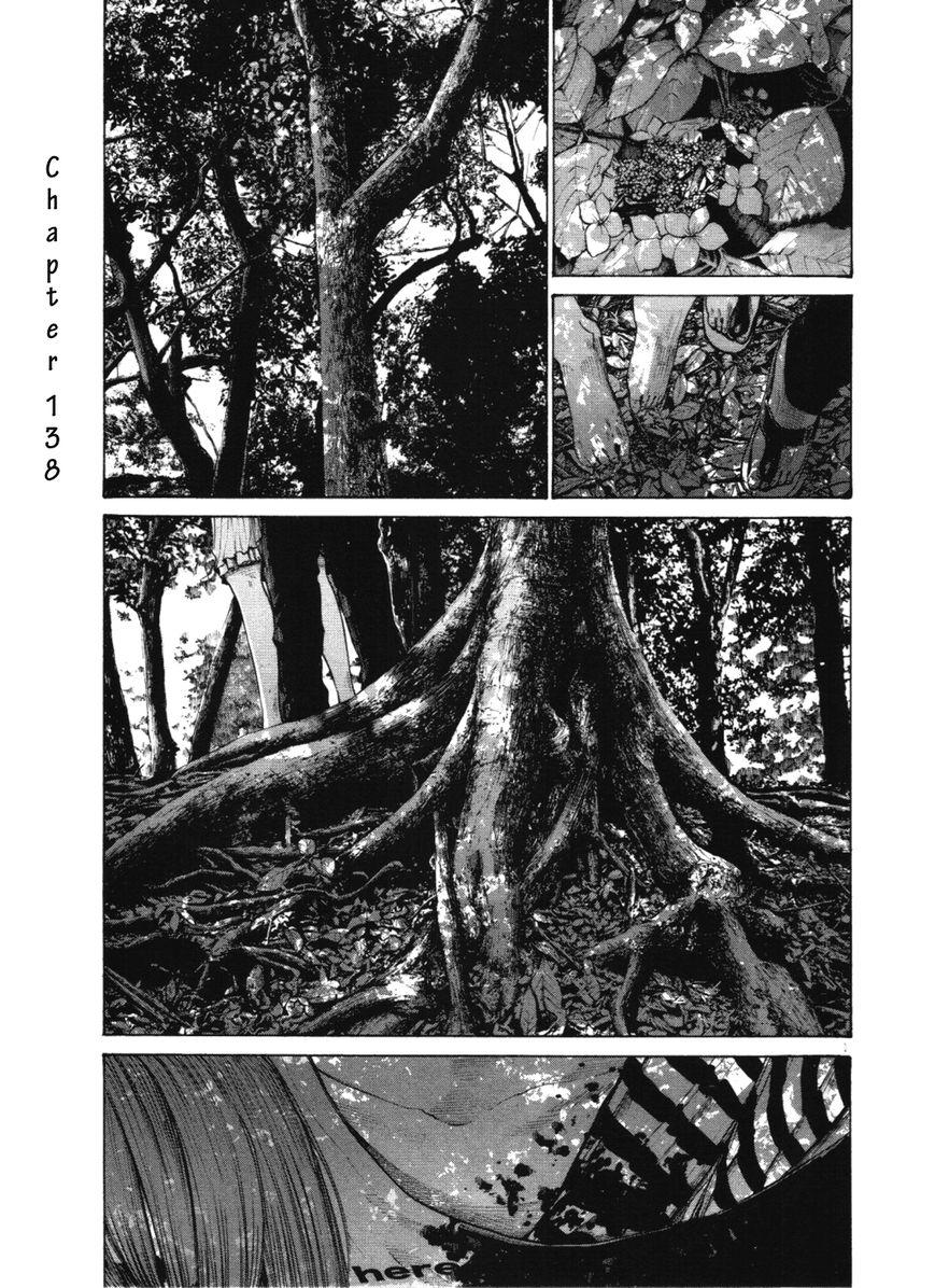 Oyasumi Punpun 138 Page 1