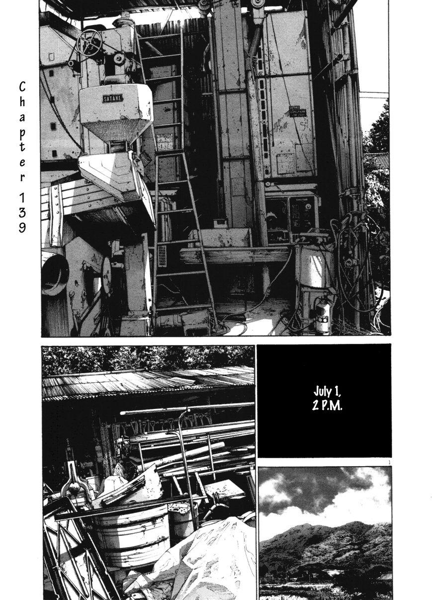 Oyasumi Punpun 139 Page 1