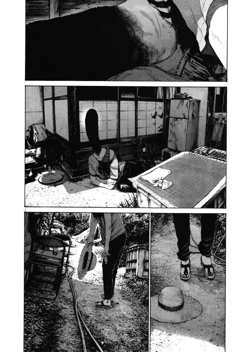 Oyasumi Punpun 139 Page 2