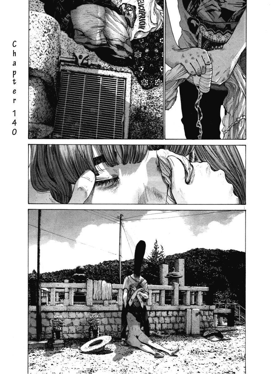 Oyasumi Punpun 140 Page 1