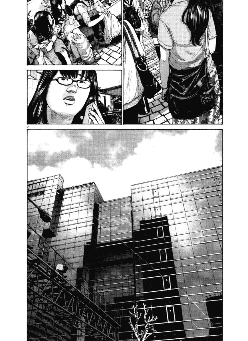 Oyasumi Punpun 141 Page 2