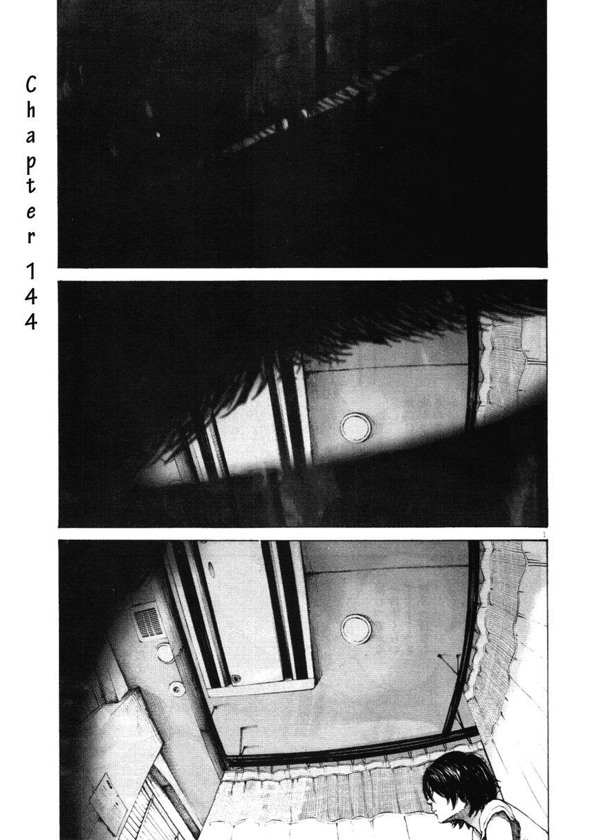 Oyasumi Punpun 144 Page 1