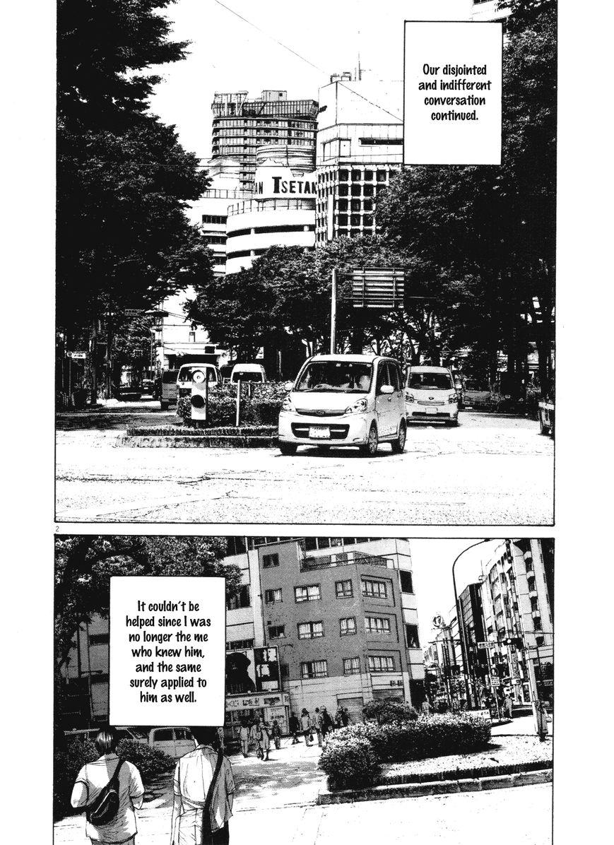 Oyasumi Punpun 147 Page 2