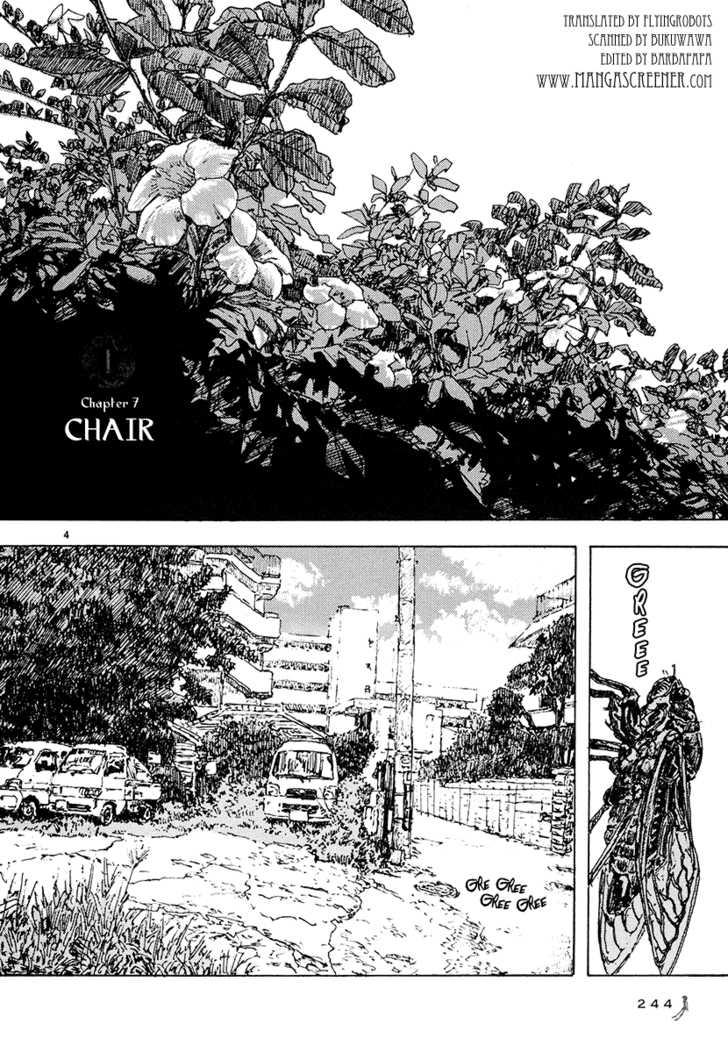 Kaijuu no Kodomo 7 Page 4