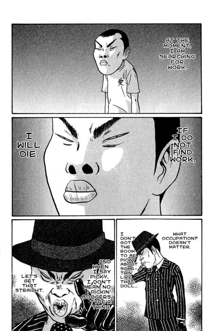 Boku to Issho 6 Page 2