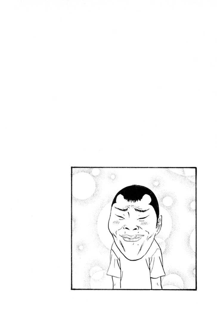 Boku to Issho 13 Page 2
