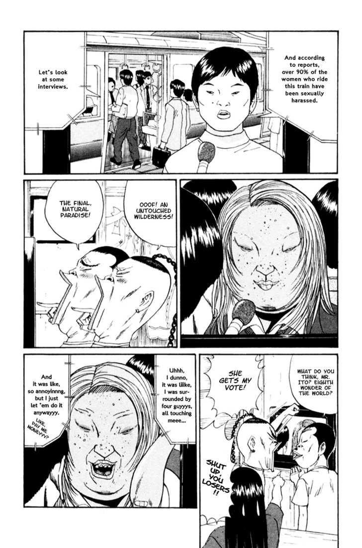 Boku to Issho 16 Page 2