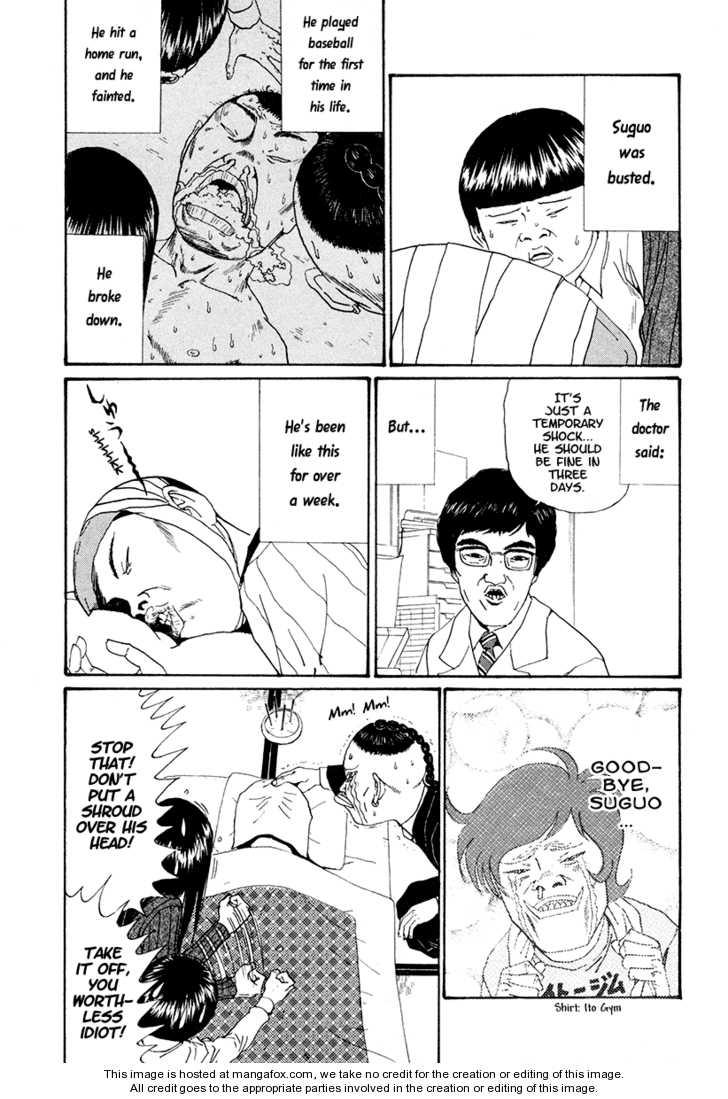 Boku to Issho 22 Page 3