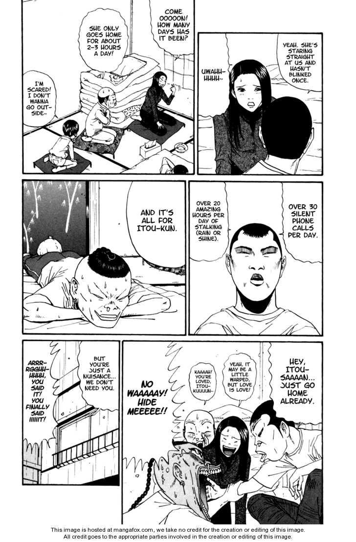 Boku to Issho 28 Page 2