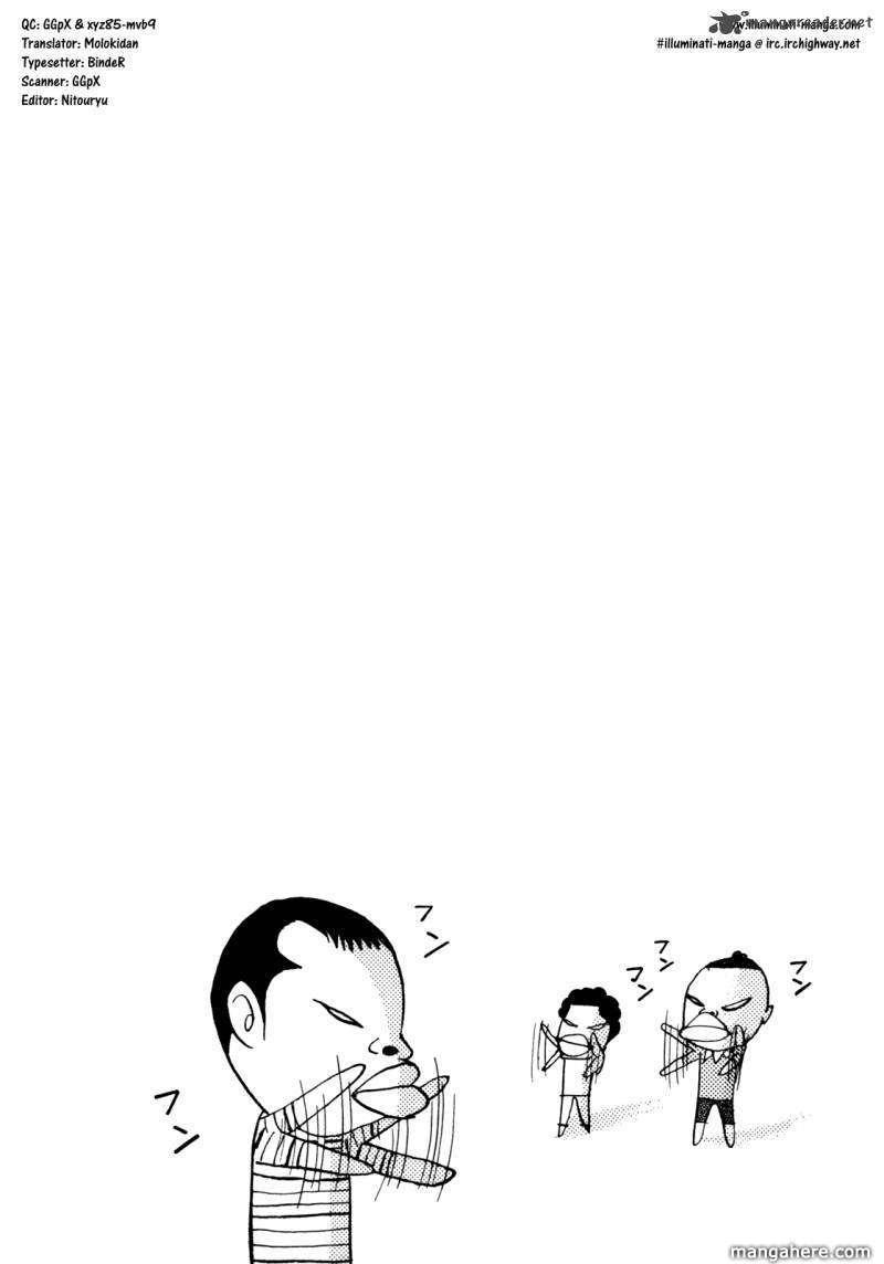 Boku to Issho 38 Page 2