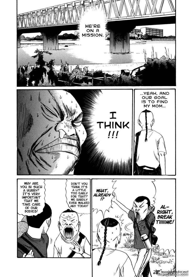 Boku to Issho 38 Page 3