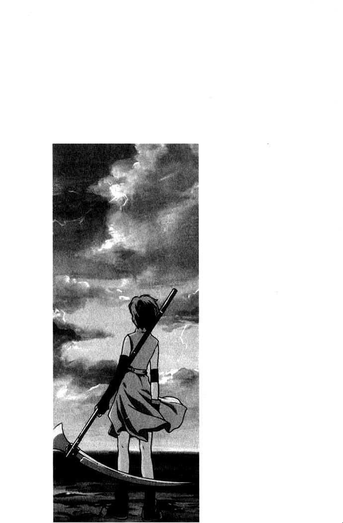 Immortal Rain 2 Page 1