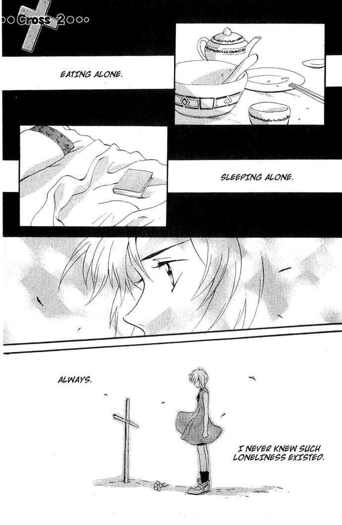 Immortal Rain 2 Page 2