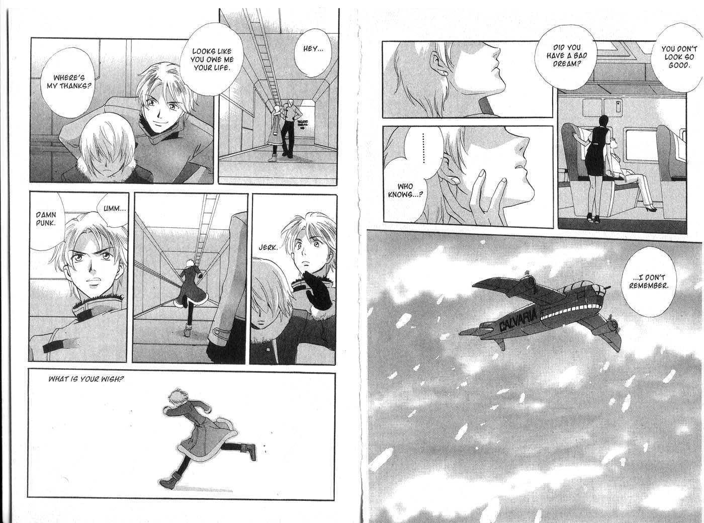 Immortal Rain 16 Page 3