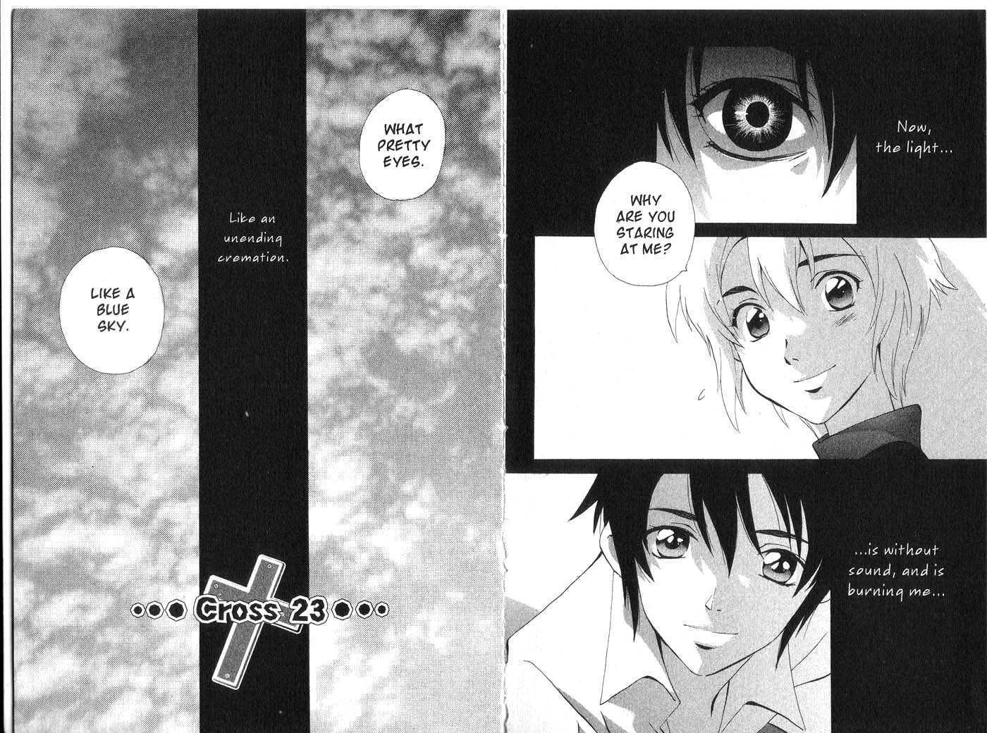 Immortal Rain 23 Page 2