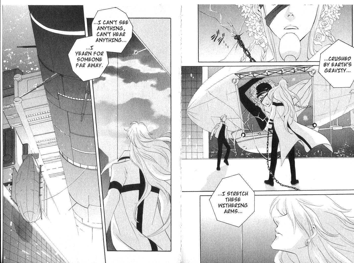 Immortal Rain 25 Page 2